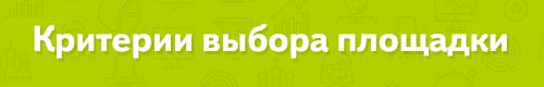 http://tolkunov.com/uploads/image/9f4b9f02a8d114214d3892fa3a72e481.png