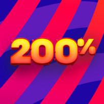 200 процентов