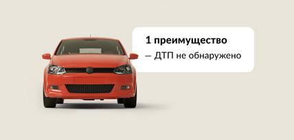 Теперь сразу видно, что влияет на стоимость авто