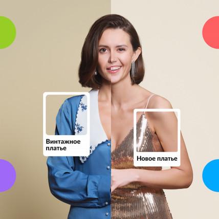 Выбирайте среди б/у и новых товаров