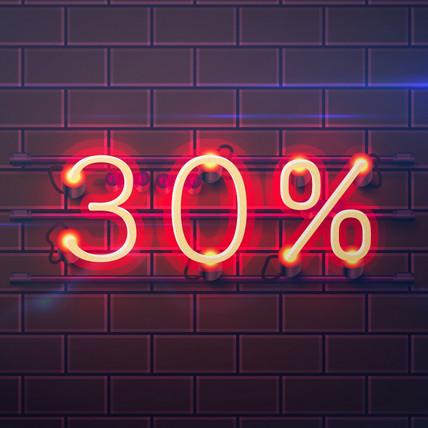 Скидка до 30 процентов
