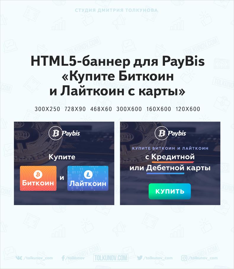 https://tolkunov.com/view/0018.png